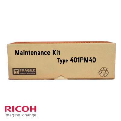 401PM40 Ricoh Ремонтный комплект