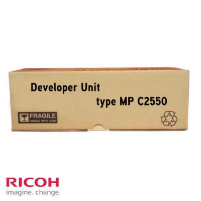 Блок проявки тип MP C2550