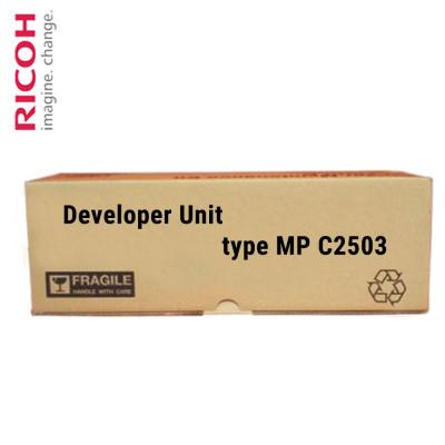 Блок проявки тип MP C2503
