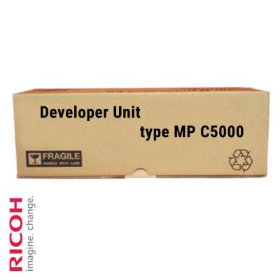 Блок проявки тип MP C5000