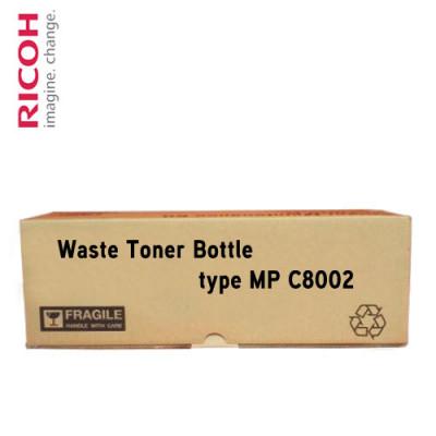Бункер для отработанного тонера тип MP C8002