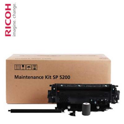 SP5200PM120 Ricoh Ремонтный комплект