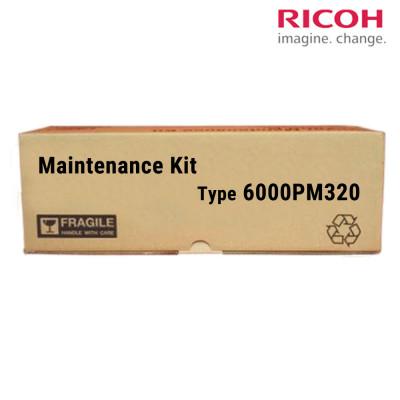 6000PM320 Ricoh Ремонтный комплект
