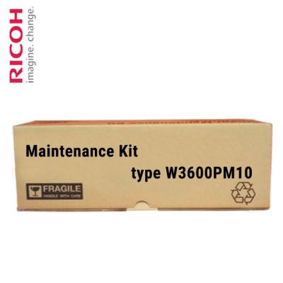 W3600PM10 Ricoh Ремонтный комплект