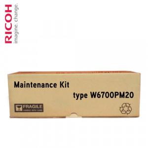 W6700PM20 Ricoh Ремонтный комплект