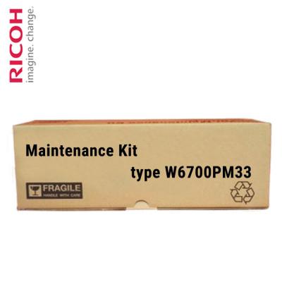 W6700PM33 Ricoh Ремонтный комплект